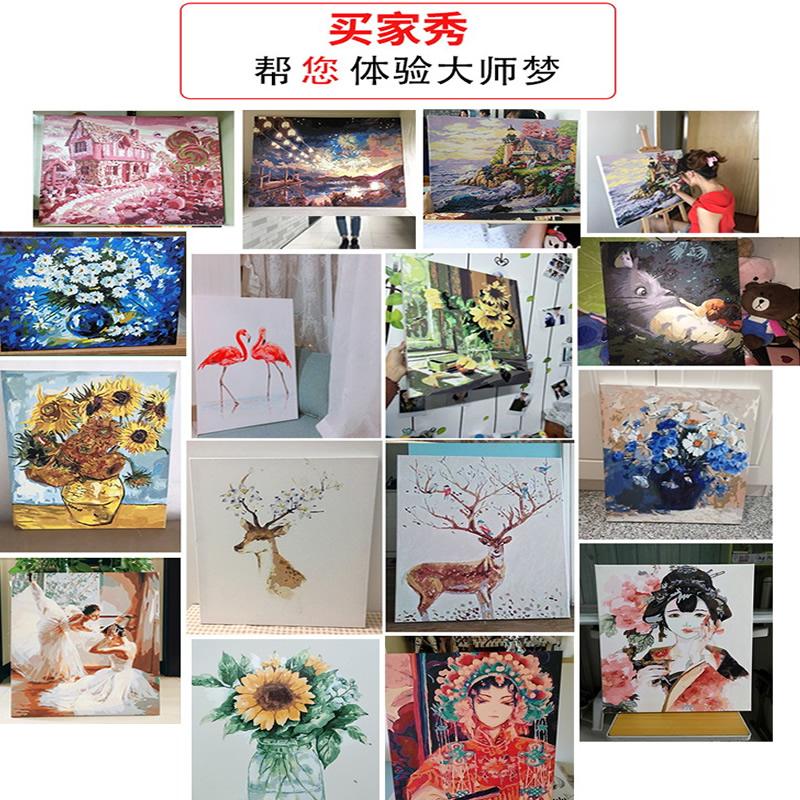 宅美 數字油畫diy油彩畫風景植物花卉填色畫畫手工繪歐式填充裝飾