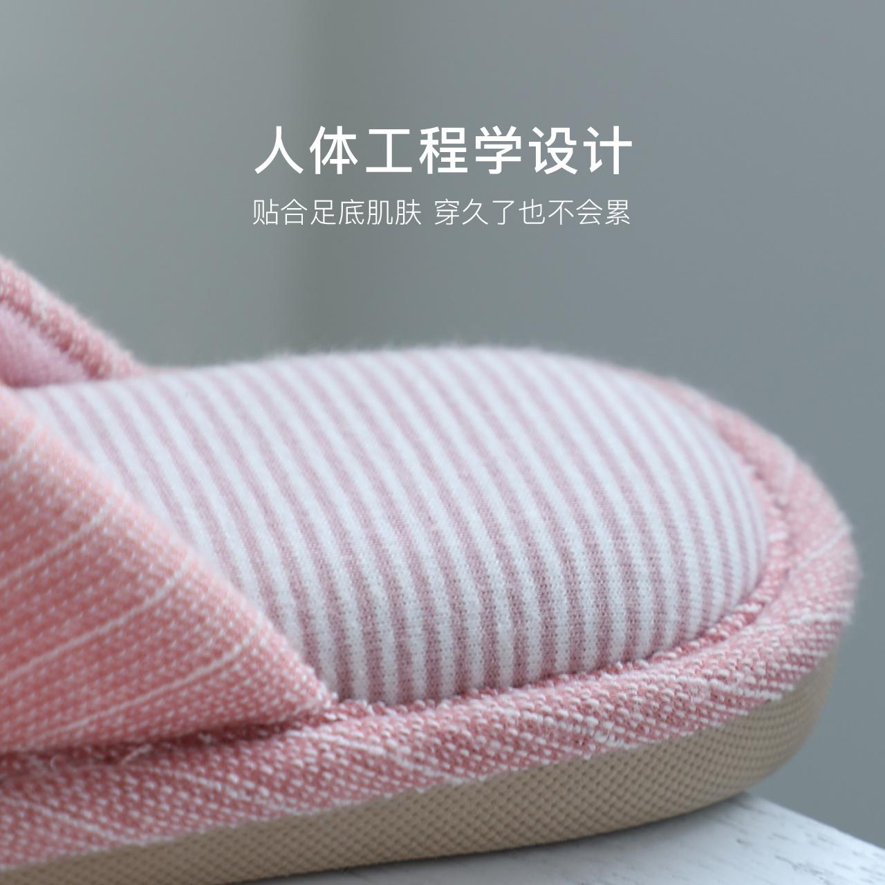 朴西 日式家居室内保暖棉拖鞋男士 居家情侣防滑无声地板拖鞋女冬