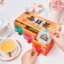 ChaLi茶里每日茶礼盒,送女生每天营养元气礼物
