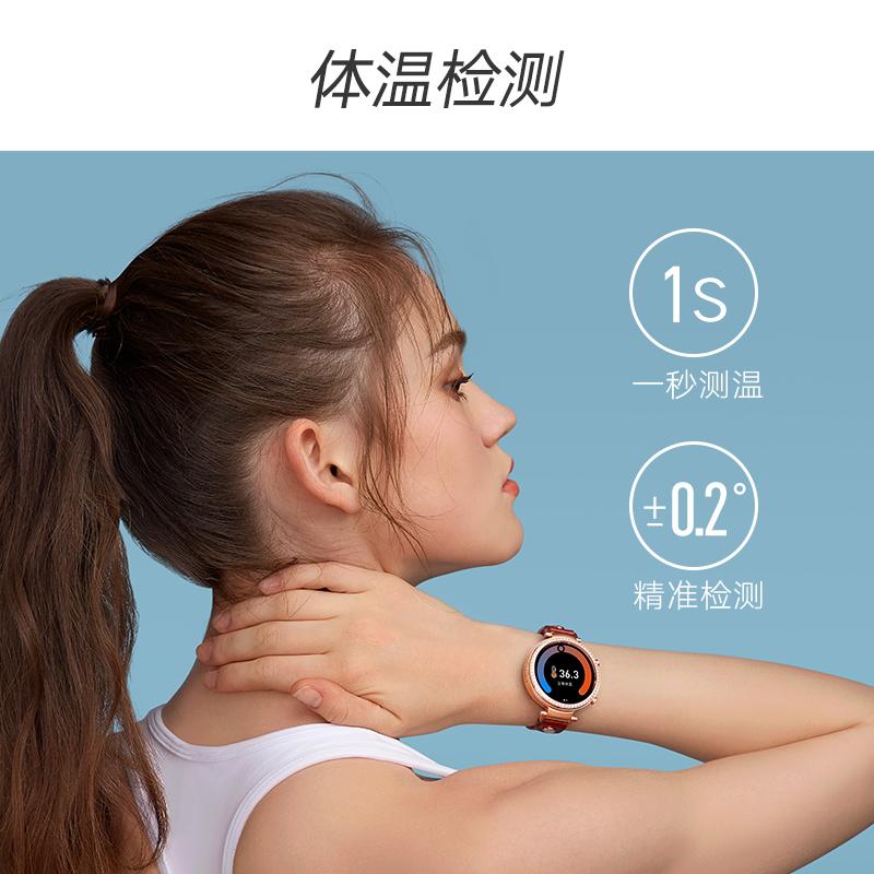 Jeep智能小红表运动户外多功能体温血压心率监测新款手表女送礼盒