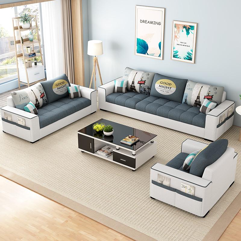 装家具多人位沙发组合