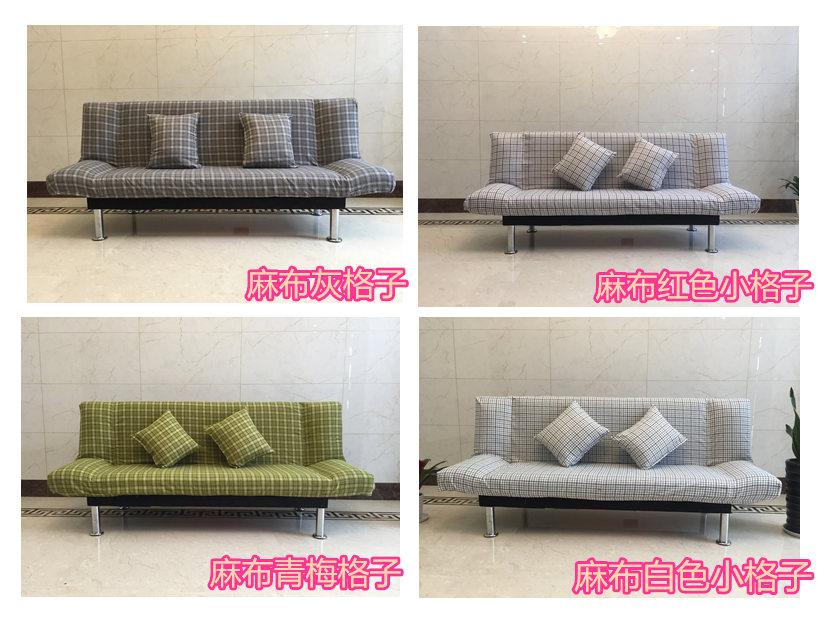小户型折叠沙发1.81.51.2客厅沙发多功能简易沙发懒人布艺沙发