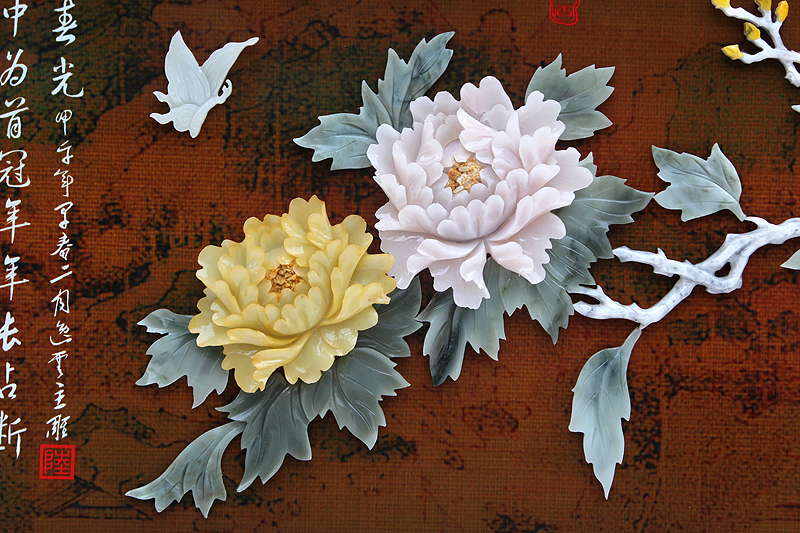 玉雕画挂件东阳木雕客厅书房背景墙壁装饰中式工艺品开业送礼牌匾