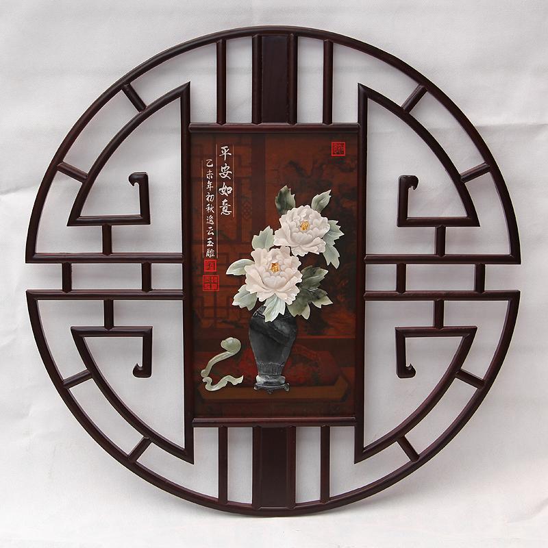 玉雕画挂件东阳木雕客厅书房玄关背景墙壁装饰仿古中式雕刻工艺品