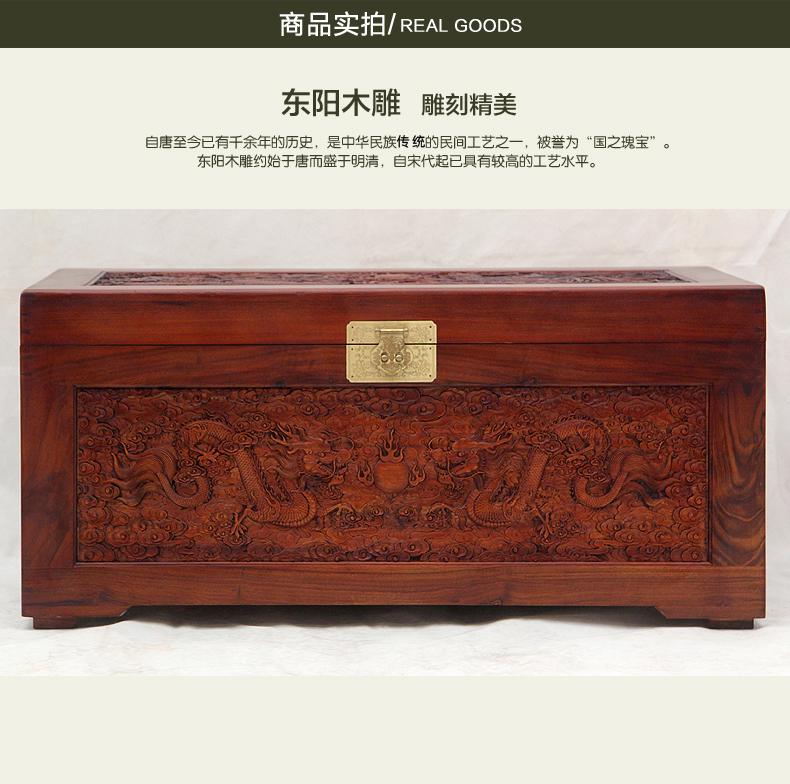 樟木箱 香樟木箱子实木婚嫁箱结婚礼品藏书衣箱雕刻 收藏箱子龙凤