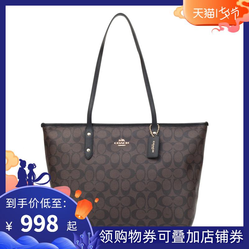 【GFC】COACH/蔲馳包包女PVC大號單肩手提托特tote女包 58292