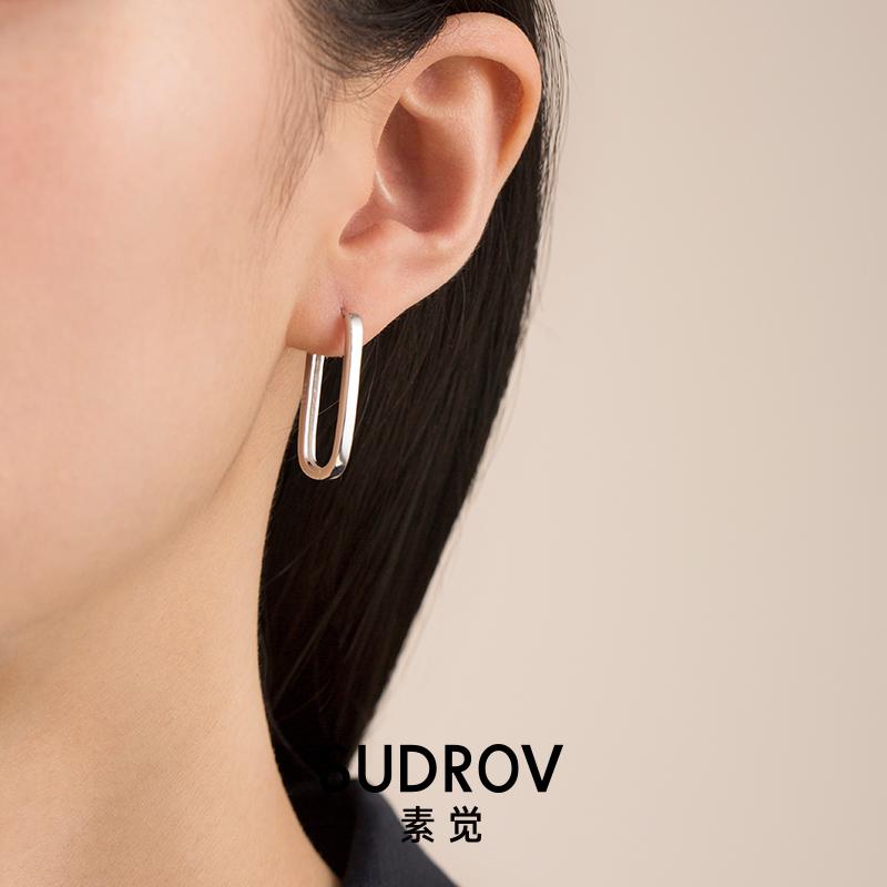 素觉 年新款纯银耳环简约气质冷淡风小巧耳钉女高级感耳饰潮  2020