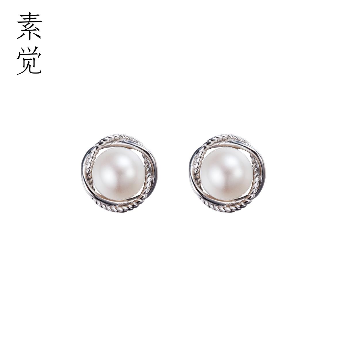 素觉原创手工925银淡水珍珠耳钉正圆强光女气质百搭韩国耳环耳饰
