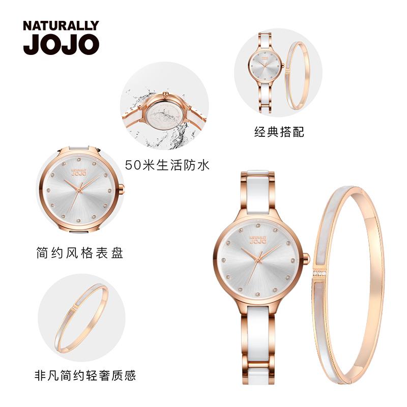 JOJO陶瓷手表女时尚潮流女表防水石英手表镶水钻精钢手表女士手表