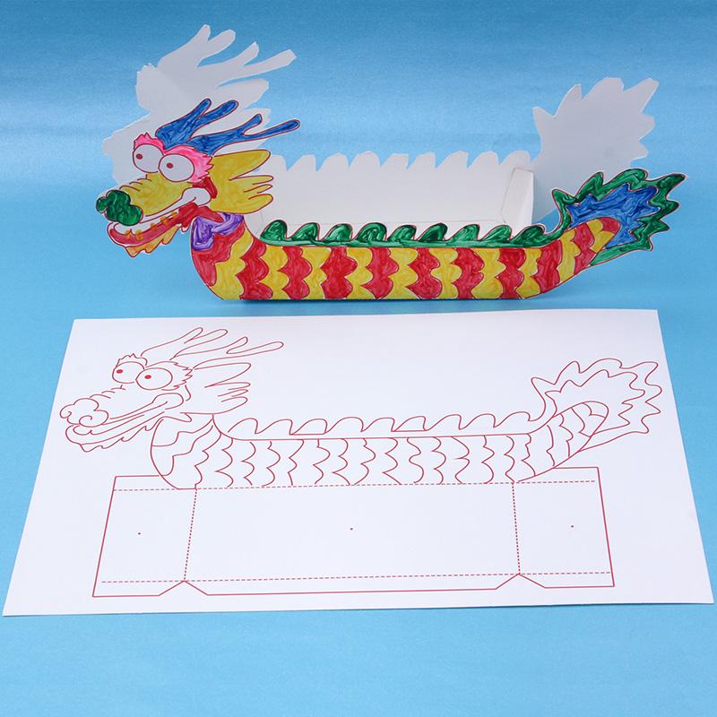 端午节手工diy儿童纸龙舟diy材料包幼儿园亲子手工制作香包香囊