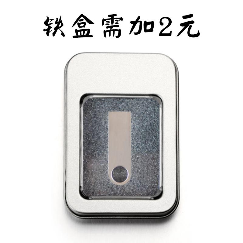 盘 8gu 优盘个姓定制刻字商务礼品 8g 金属创意可爱迷你防水 8g 盘 u 雪岩