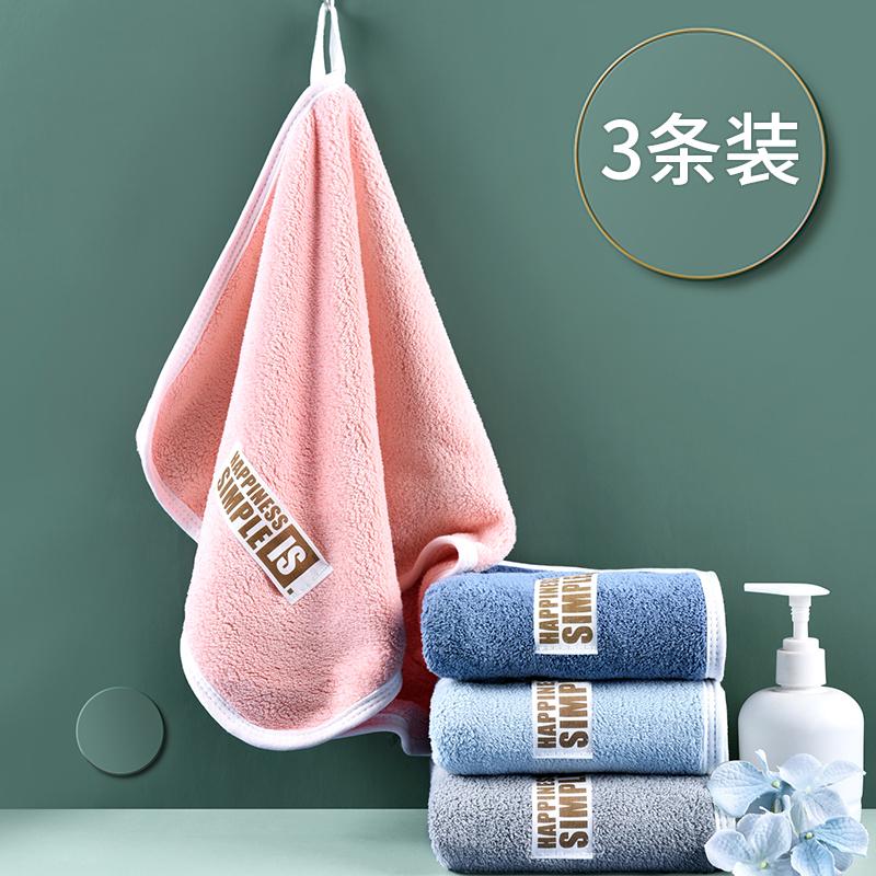 毛巾洗脸家用比纯棉吸水超软婴儿女儿童宝宝专用小方巾擦手巾挂式