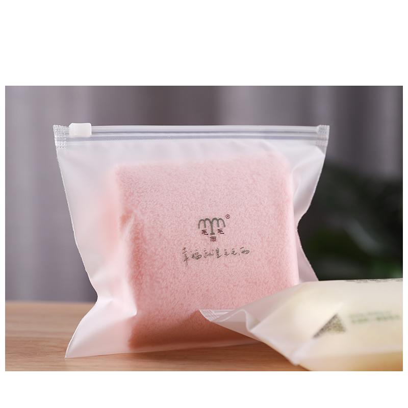 毛巾洗脸手巾孩子小方巾比纯棉柔软吸水家用四方女全棉速干不掉毛