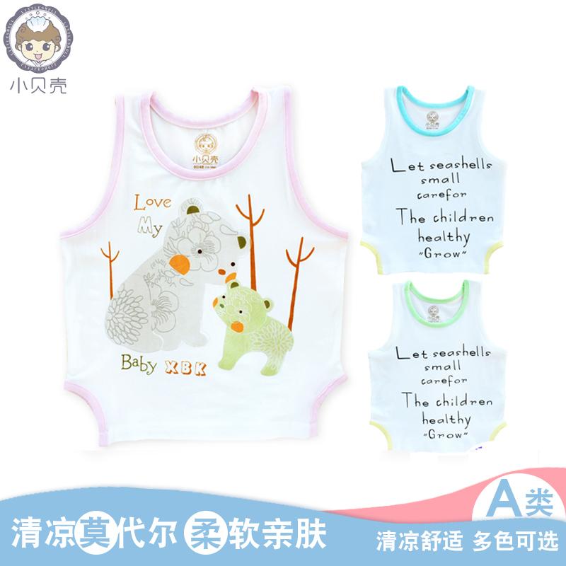 小貝殼寶寶背心男2019夏季時尚新款跨欄潮上衣無袖T恤嬰幼兒童裝