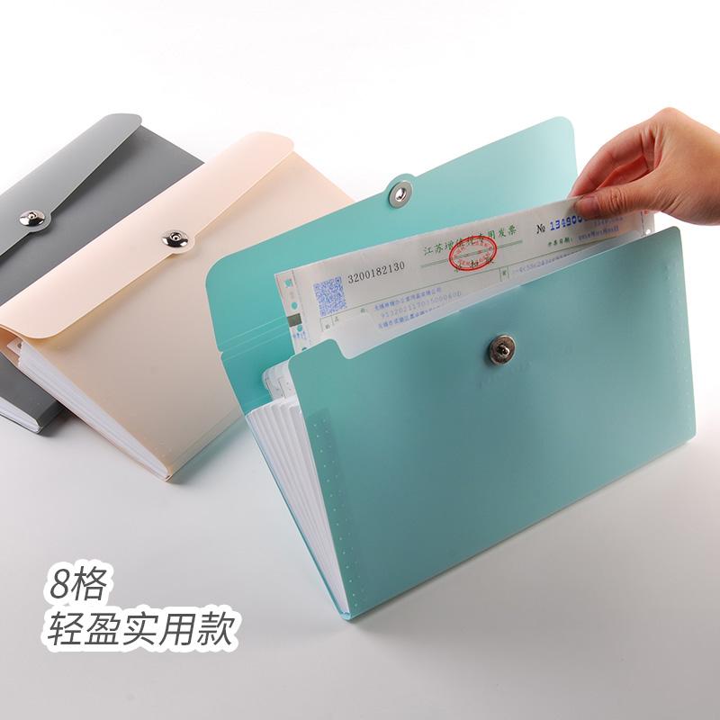 齐心风琴包小增值税发票夹多层票据收纳袋收据账单文件票据夹迷你