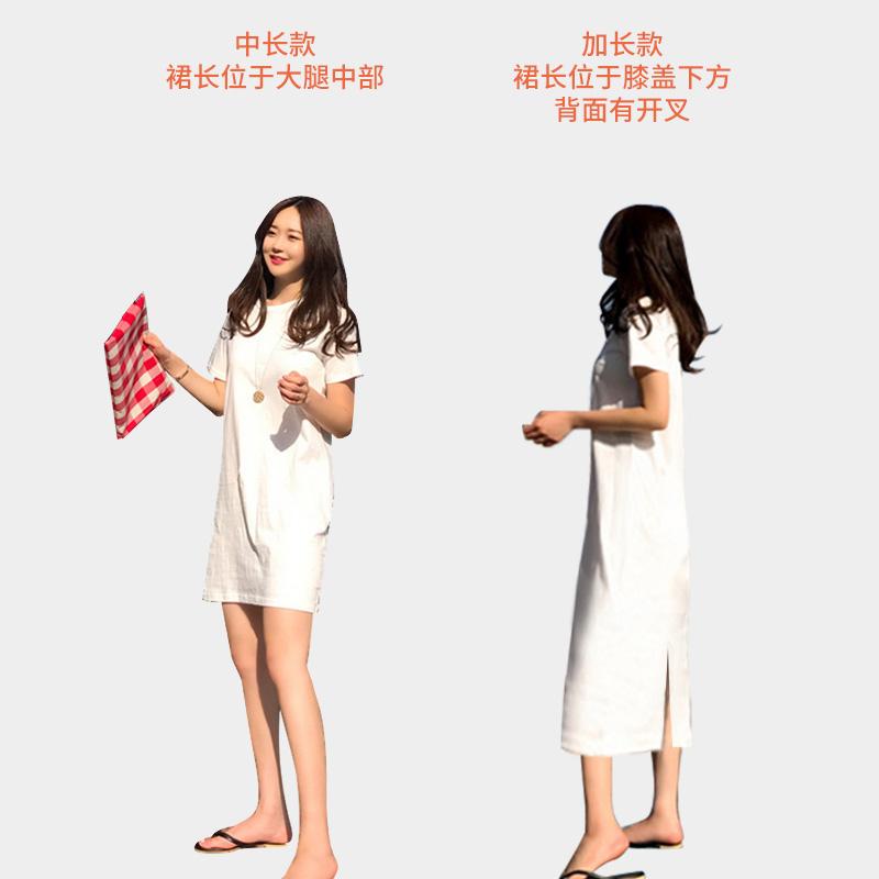 夏季宽松纯棉中长款圆领短袖T恤女粉色纯色大码体恤韩版打底衫潮