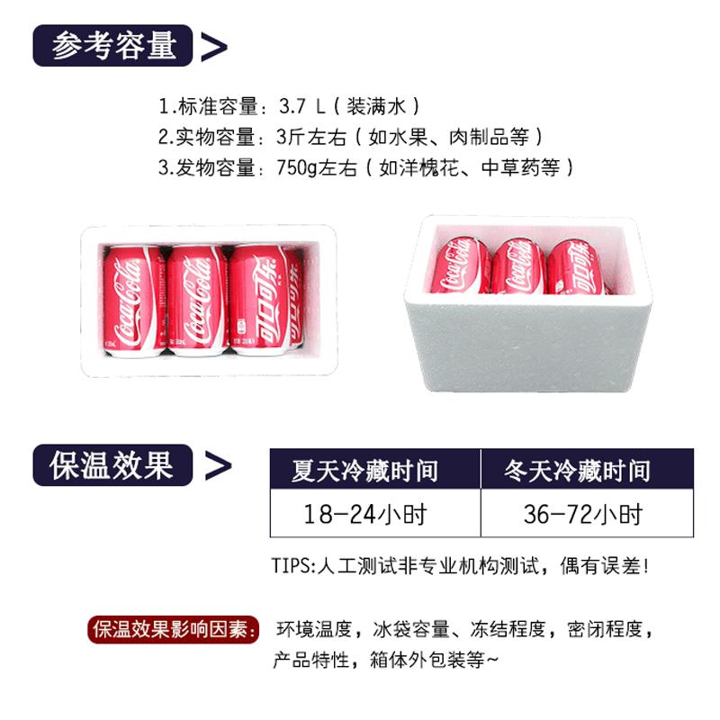 邮政6号泡沫箱保温箱小号包邮 生鲜食品水果海鲜牛奶保鲜箱批发