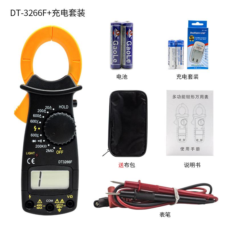 钳形电流表DT3266L钳型万用表VC3266L+数显钳形表带蜂鸣火线电阻