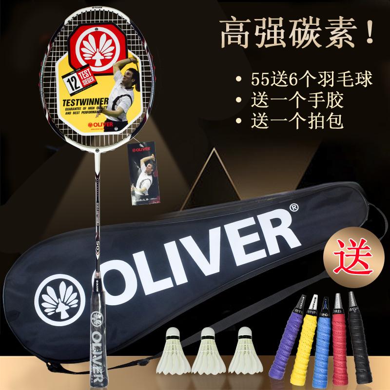 奧立弗羽毛球拍 全碳素進攻型單拍 OLIVER男女耐打業餘初級球拍