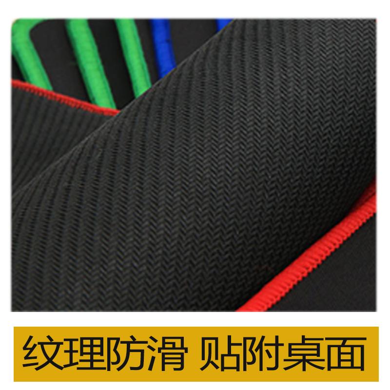 锁边鼠标垫小号网吧办公用加大加长加厚超大游戏黑色电脑桌垫定制