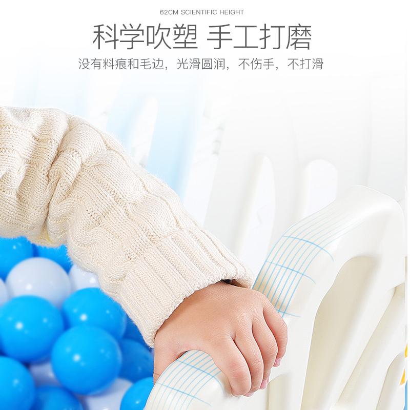 宝宝儿童游戏围栏室内家用防摔护栏安全防护婴儿爬行垫海洋球池