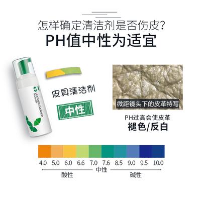 奢侈品皮包清洁剂皮具护理液真皮包包擦包去污保养油皮革清洗神器