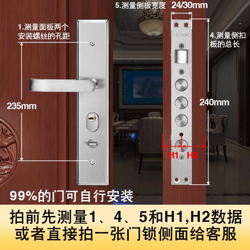 【RYNX凌仕】304不锈钢防盗门把手 防盗门锁套装 大门锁通用型