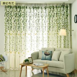 北欧简约现代棉麻清新绿色窗帘定制绣花田园卧室飘窗客厅窗帘布料