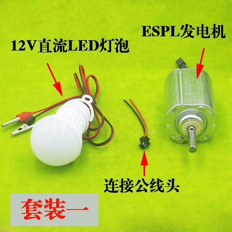 小型微型风力发电 户外6V12V24V50V大功率电机 手摇发电应急电源