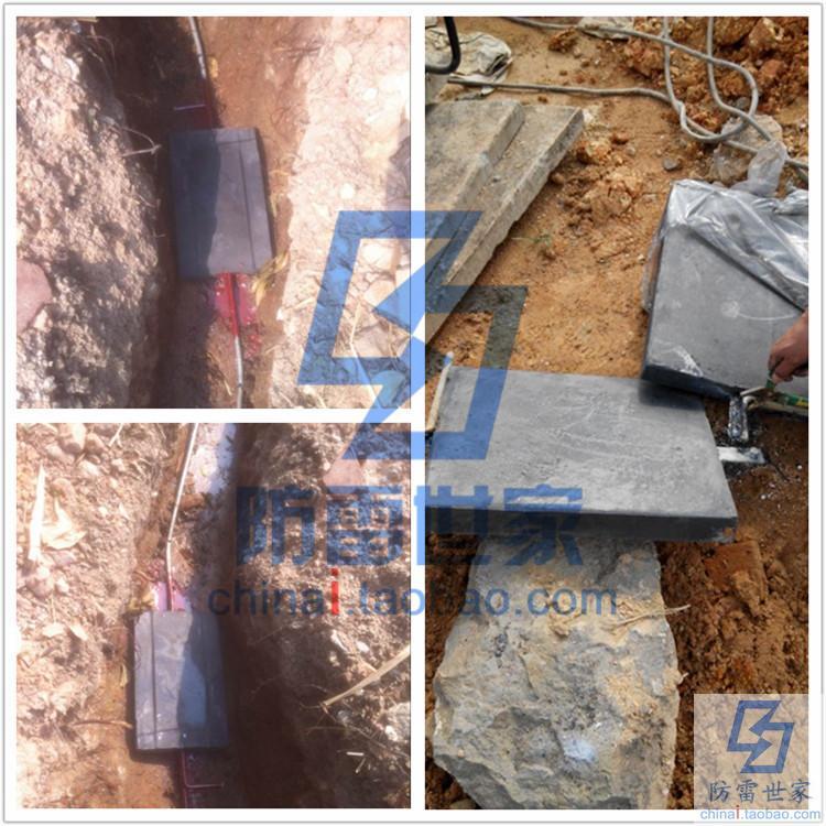 常规防雷接地模块非金属石墨模块接地电阻降低低阻率三个形状