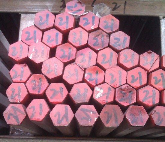 六角钢 六角钢棒 六角棒 45# 45号钢 A3/Q235 钢材 对边5mm-80mm