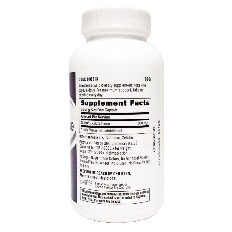GNC谷胱甘肽美白维生素C成人全身白养颜淡斑淡化黑色素 美国进口