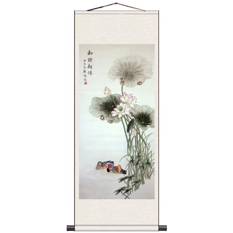 荷花鯉魚連年有余風水九魚圖招財掛畫國畫家居裝飾畫卷軸字畫禮品