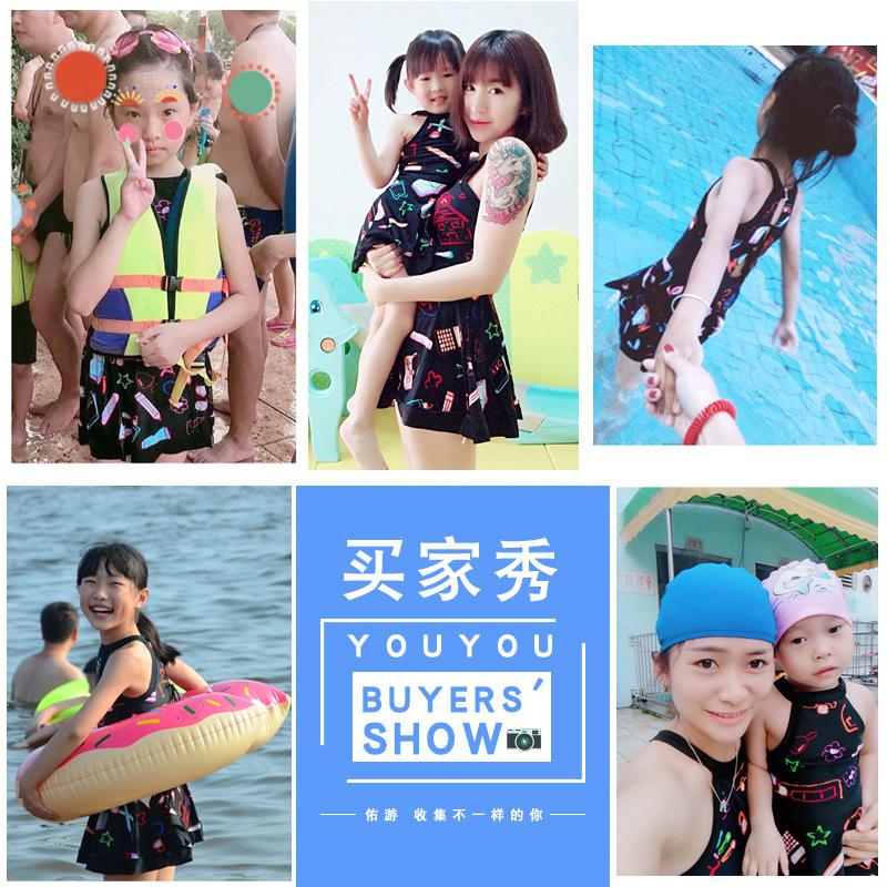 兒童泳衣女童連體可愛公主裙式寶寶溫泉泳衣小中大童泳裝游泳衣