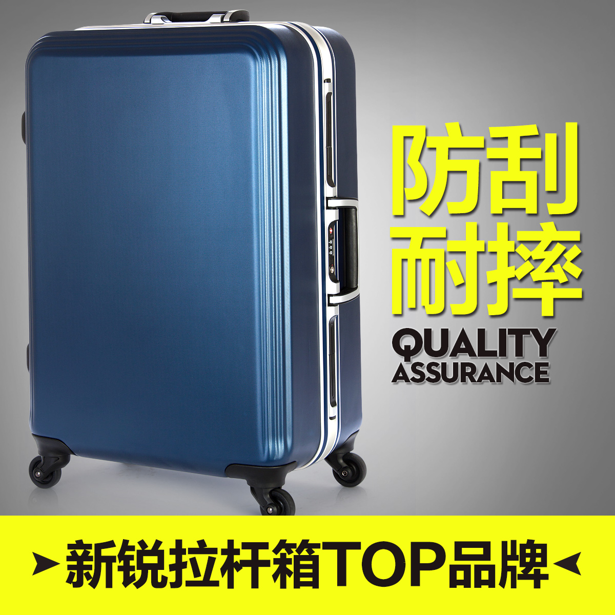 蒙特布朗鋁框拉桿箱旅行箱包行李箱男女 登機箱子託運箱商務皮箱