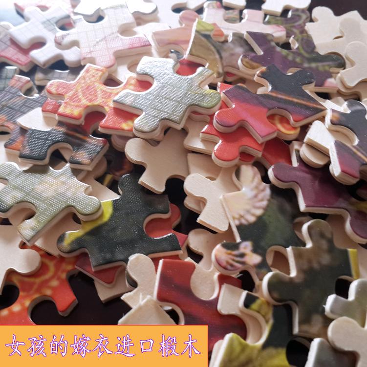 拼图1000片儿童益智力玩具成人进口椴木积木创意新奇送女生日礼物