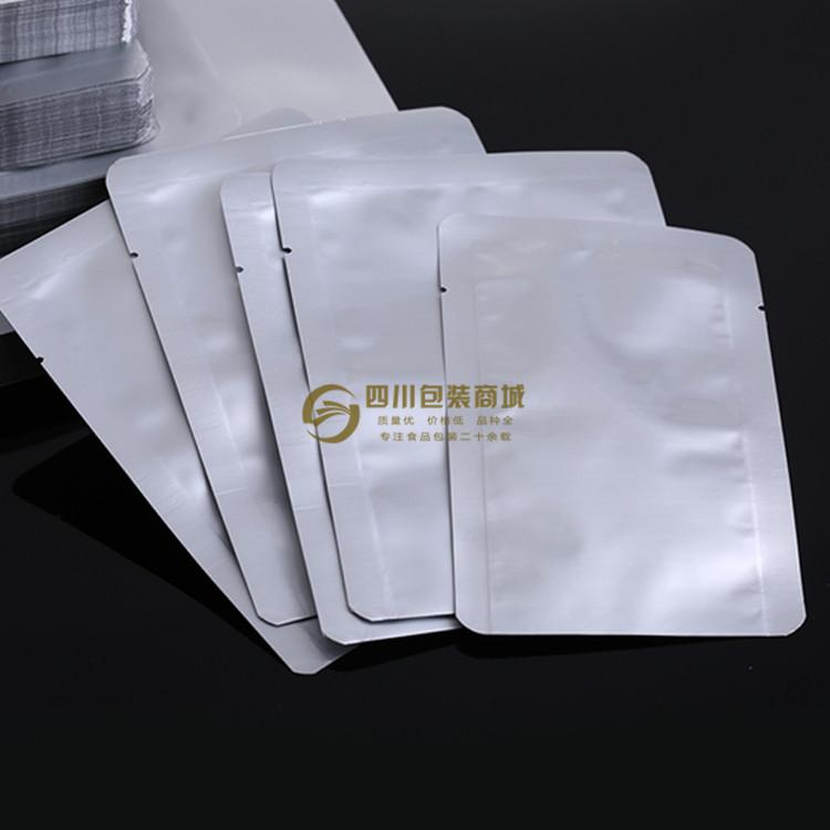 13*18 22丝铝箔食品真空袋熟食袋面膜袋平口袋保鲜防潮圆角粉末袋