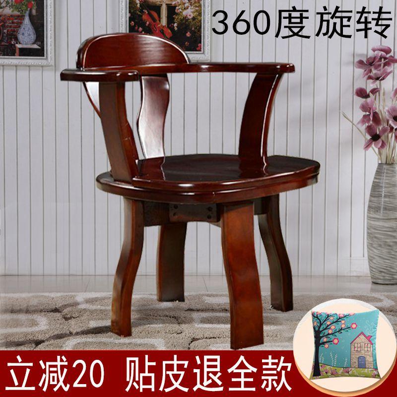 實木轉椅家用辦公電腦椅學生書房旋轉人體工學扶手靠背簡約餐椅子