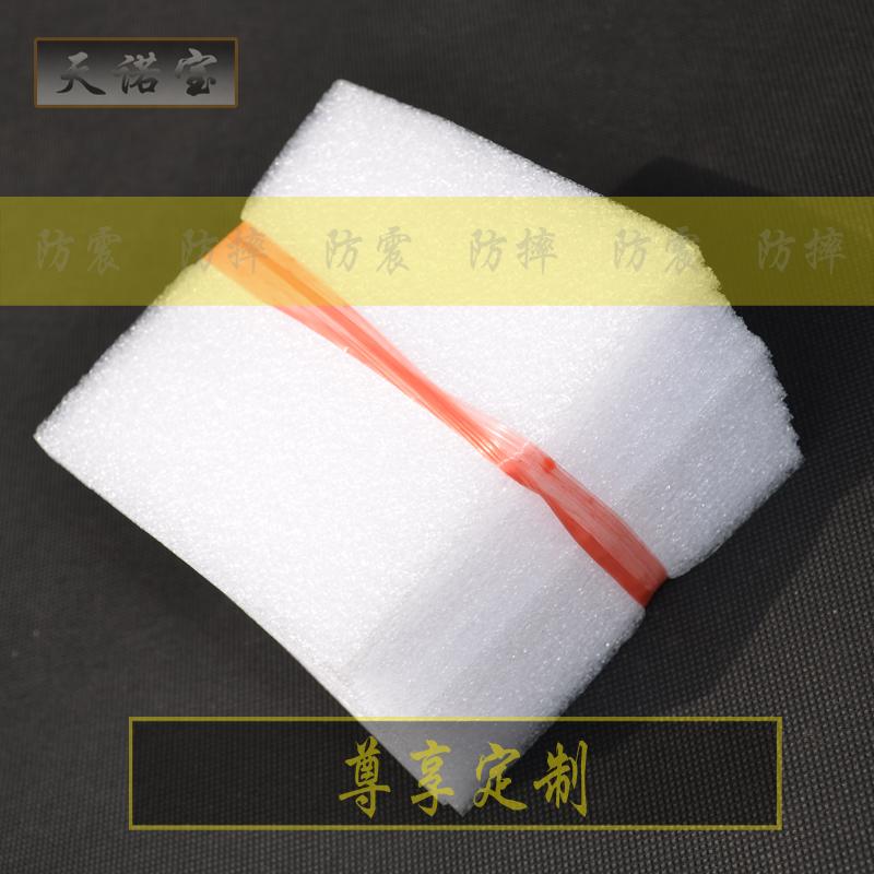 epe珍珠棉防震塑料泡沫板切片定做制满50包邮0.51234567810厘米