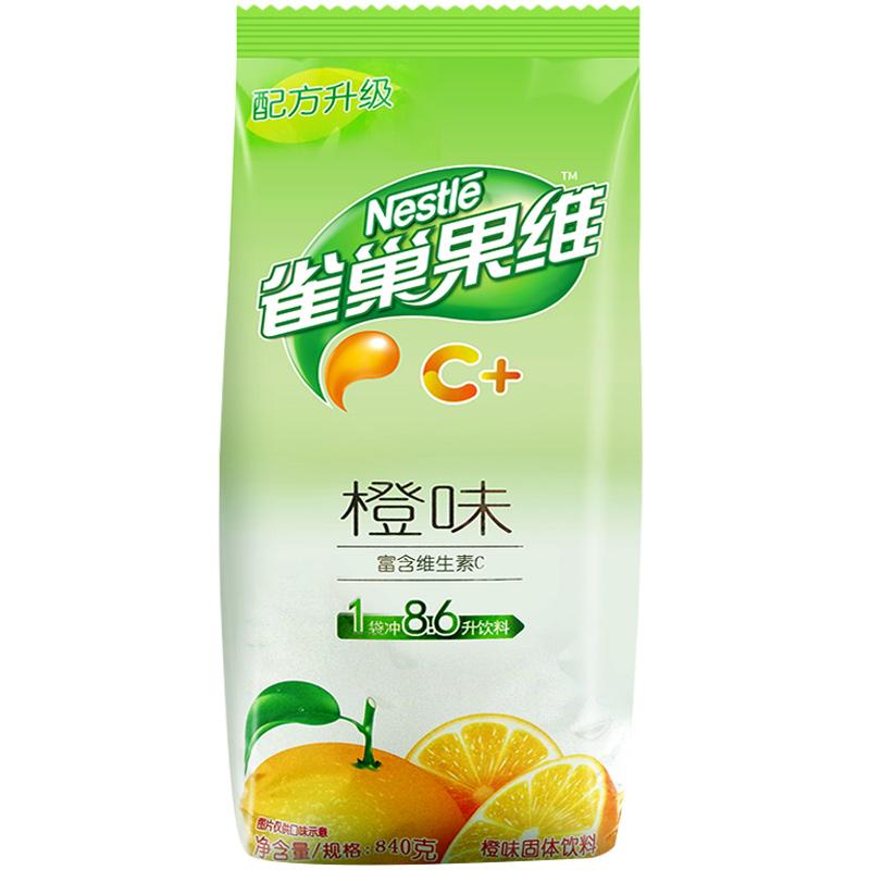 【冲8.6L】雀巢果维c甜橙味840g/袋 雀巢果汁水果粉冲饮品橙汁粉