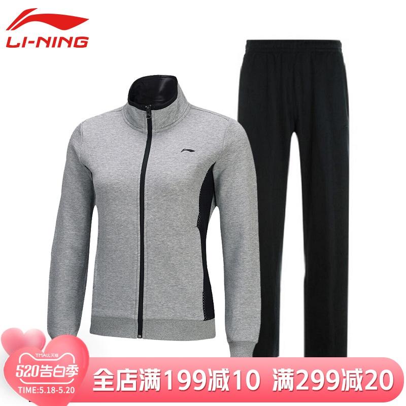 李宁运动套装女春季新款两件套长袖外套长裤跑步休闲女士运动服