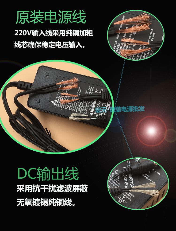 原装台达 12V5A 电源 液晶显示屏  监控 音响 开关 充电适配器