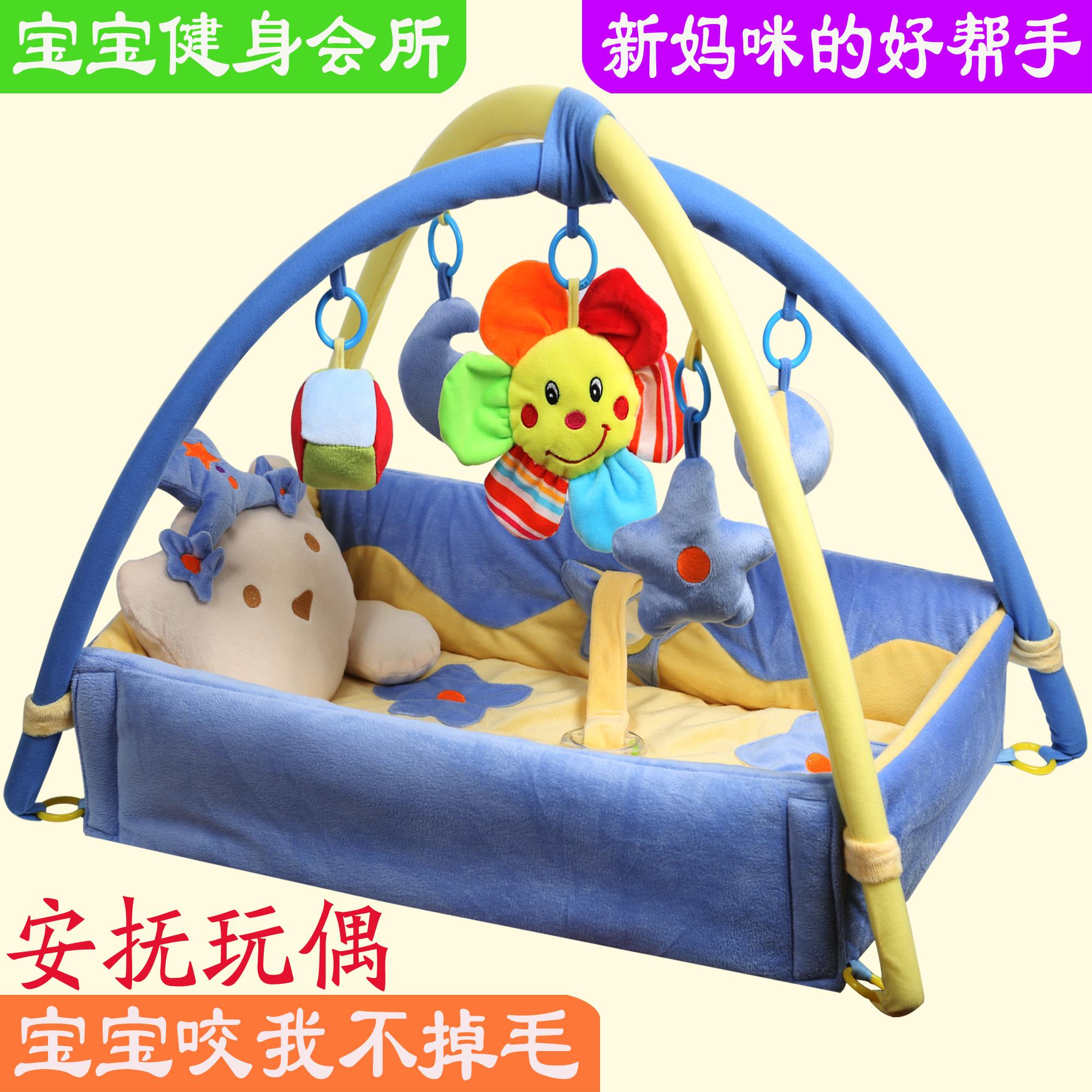 婴儿礼盒新生儿套装刚出生宝宝满月送礼物游戏毯玩具母婴用品大全
