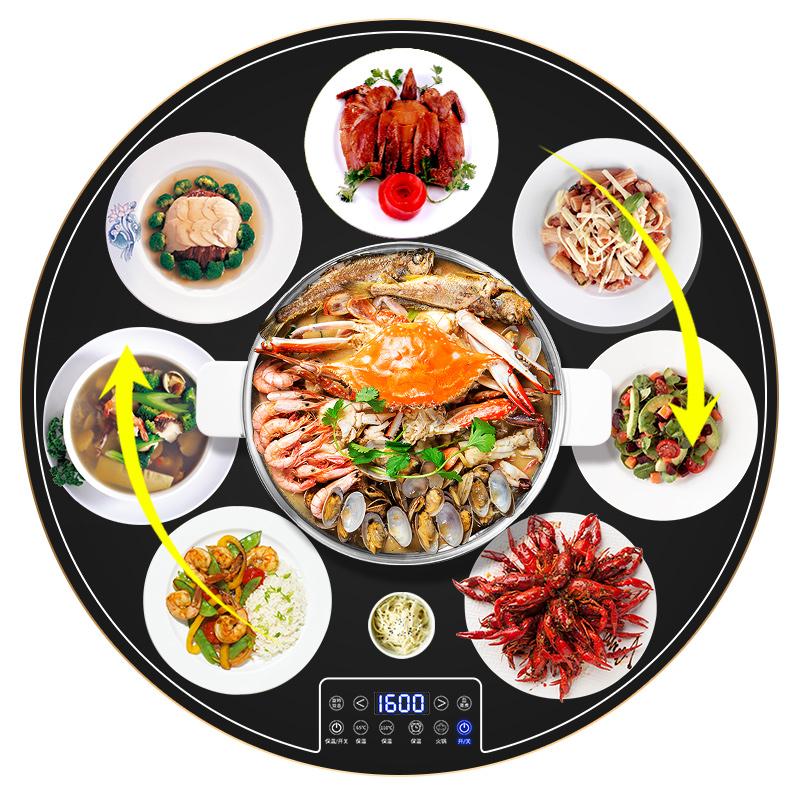 加勒比火锅饭菜保温板家用暖菜板热菜板保温板加热保温餐桌可旋转