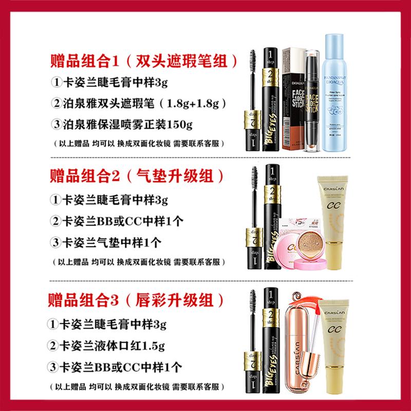 3瓶装 卡姿兰卸妆水100ml*3温和深层脸部清洁无刺激眼部植物卸妆