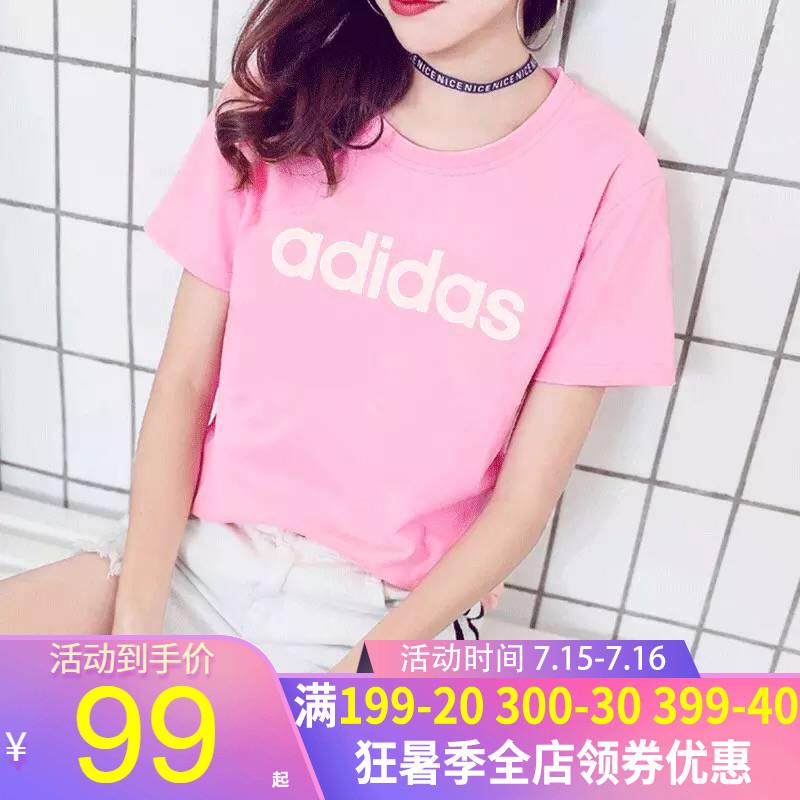 阿迪達斯短袖女2019夏季新款粉色寬鬆圓領透氣運動上衣T恤DW7945