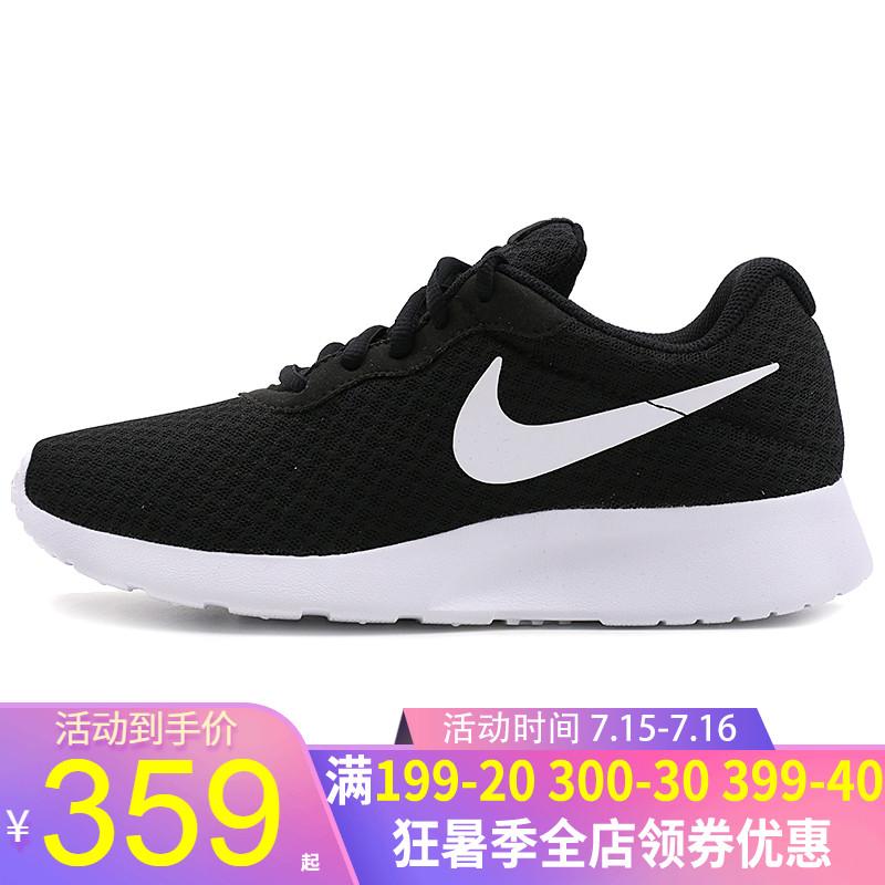 NIKE耐克女鞋童鞋2019夏季新款男童女童大童網面透氣運動休閒鞋