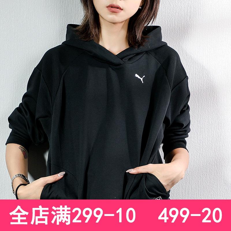 PUMA彪马卫衣女2020春秋新款黑色连帽上衣运动服套头衫844013-01