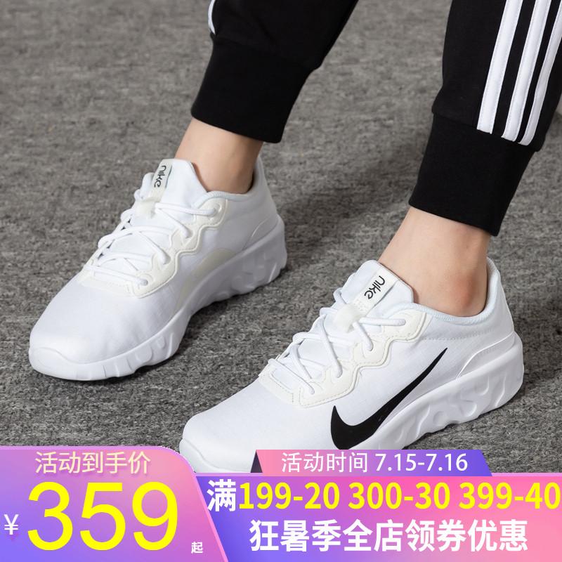 NIKE耐克女鞋2019夏季新款運動鞋輕便跑鞋減震休閒鞋跑步鞋AA2172