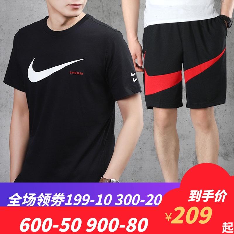 NIKE耐克套装男 2020夏季新款运动服宽松短袖T恤五分短裤休闲装潮